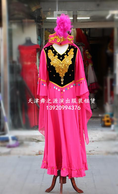 玫红维族女装1