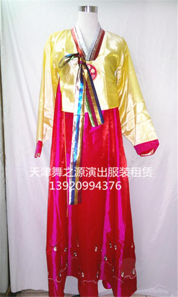 黄色玫红裙朝鲜1