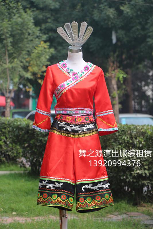大红南方民族3