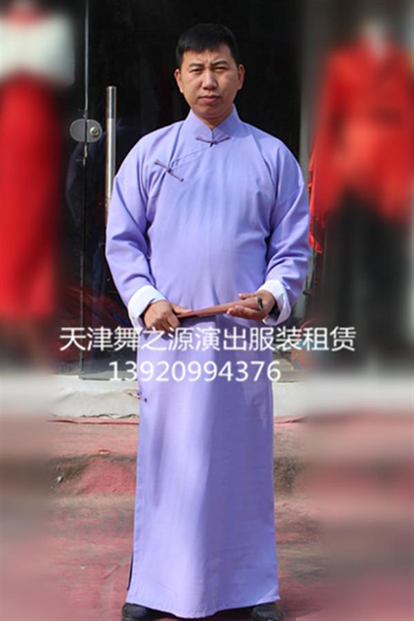 紫色万博mantex体育手机登录-主页长衫租赁2