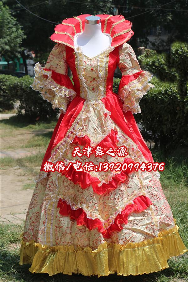 红色大领女欧式