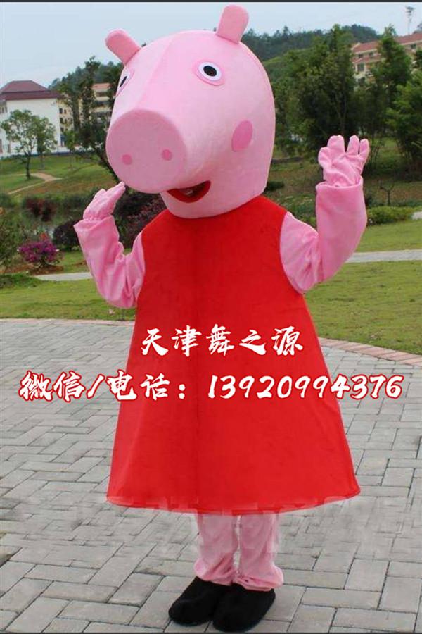 小猪佩琪万博mantex体育手机登录-主页出租
