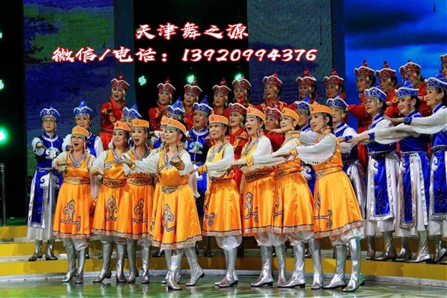 蒙古族万博mantex体育手机登录-主页出租