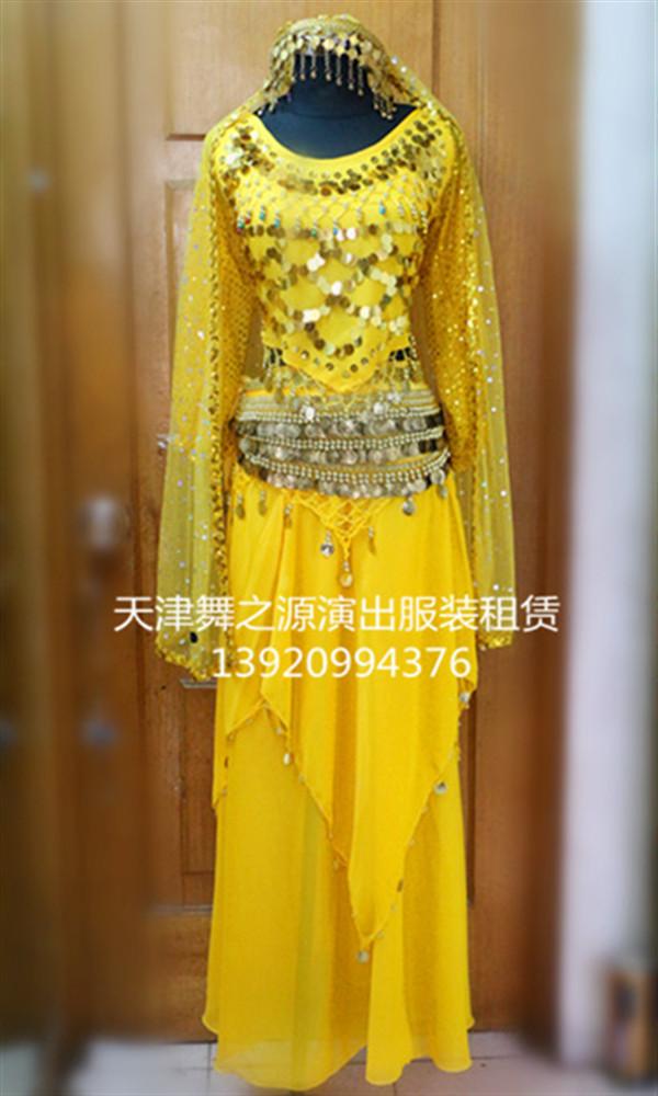 黄色印度舞