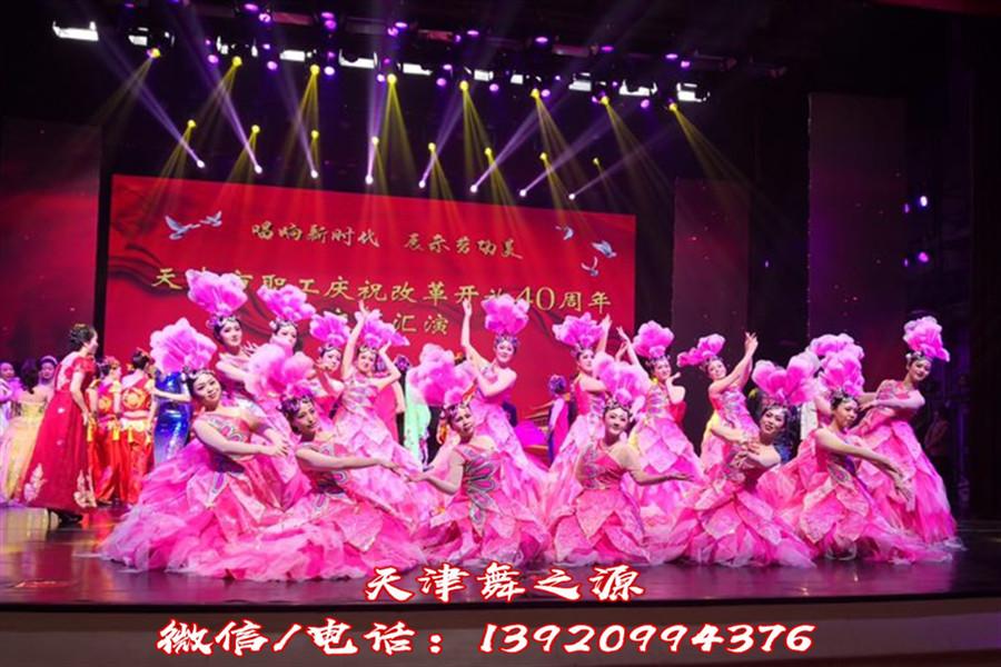 粉色花开盛世开场舞万博mantex体育手机登录