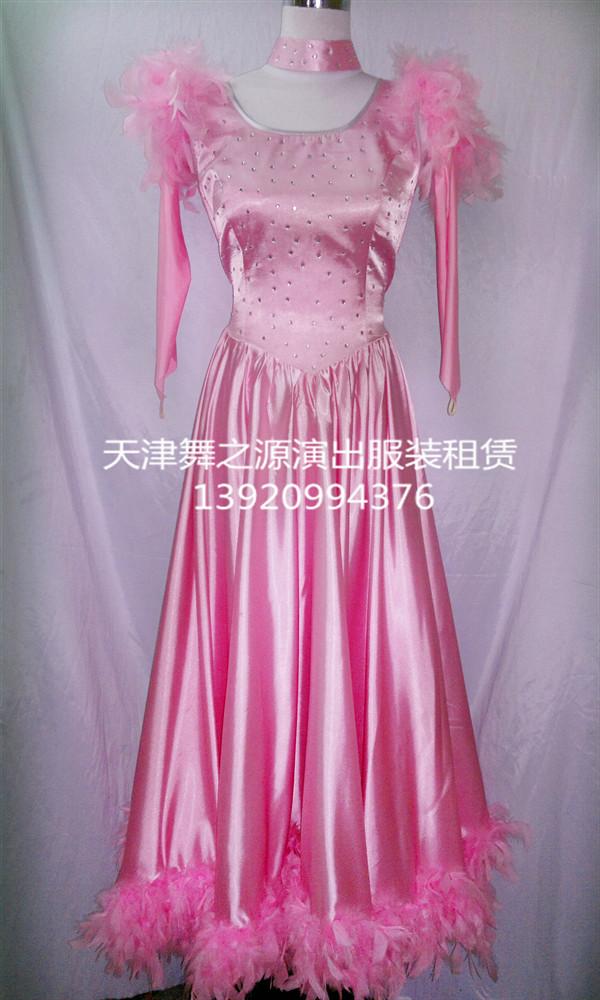 粉色国标舞蹈万博mantex体育手机登录