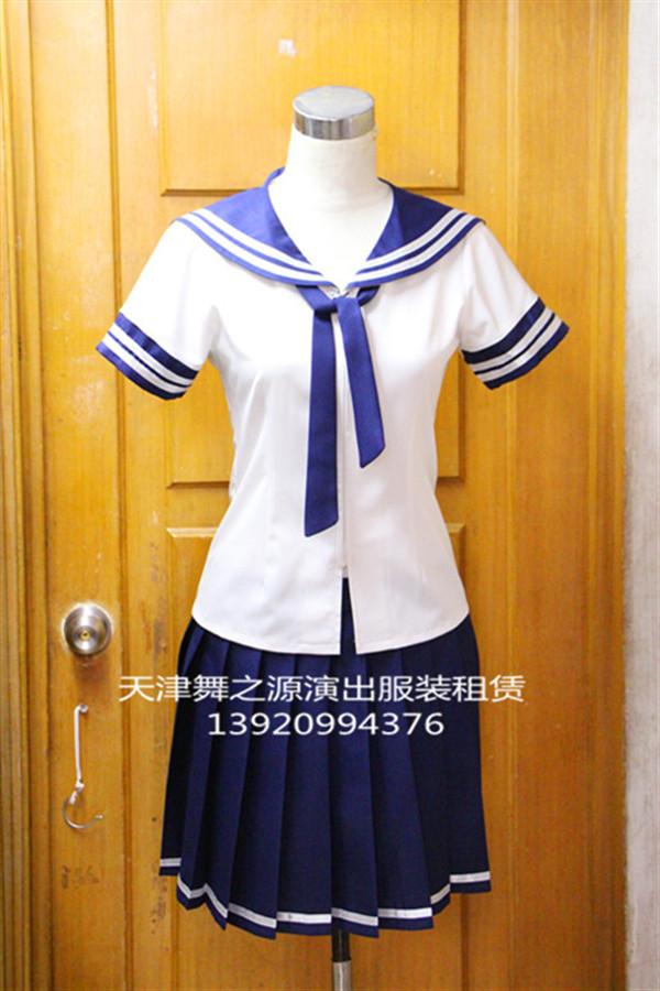 白蓝学生装