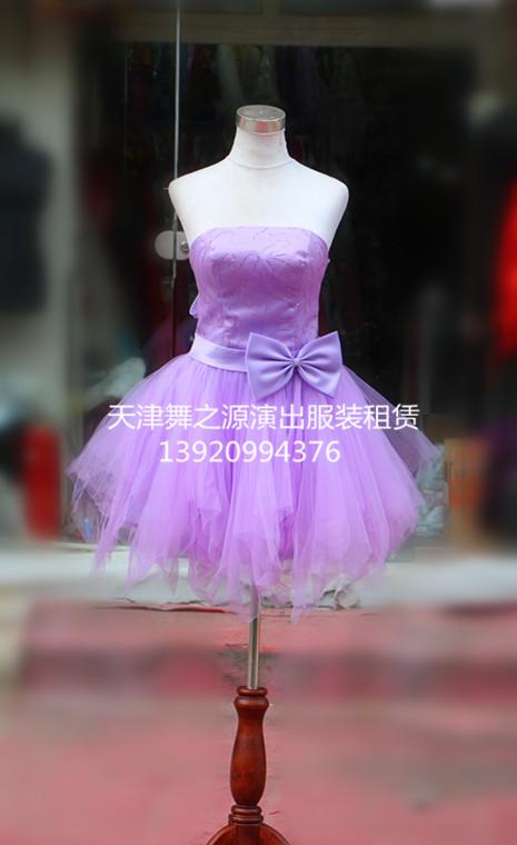 紫色纱裙出租